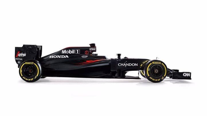 Nuevo McLaren, para no ser el último