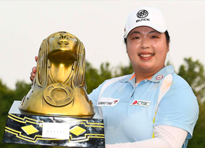 Shanshan Feng se lleva el Thornberry Creek LPGA Classic y ya suma 10 títulos en el LPGA Tour