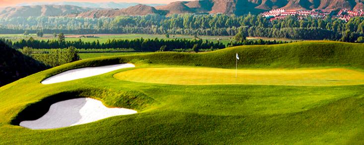 Golf Jardín de Aranjuez sale a subasta notarial por un mínimo de 1.597.202 euros