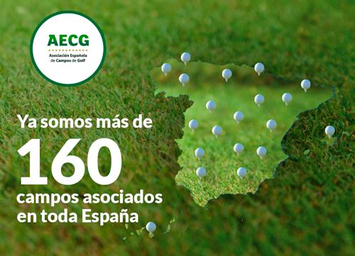 160 campos de golf ya son miembros de la AECG