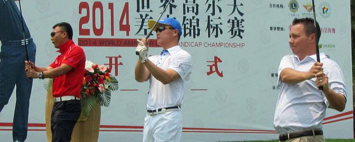 El golf ya no existe para los 88 millones de miembros del Partido Comunista de China