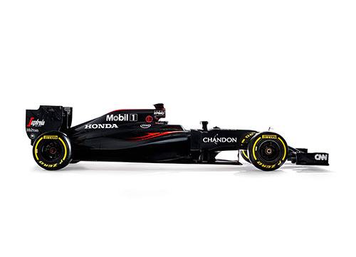 El nuevo McLaren, para no ser el último