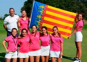 La Comunidad Valenciana gana el Interautonómico Sub 18 Femenino