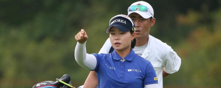 Hee Jeong Lim firma la mejor tarjeta del día y se sitúa líder a falta de 18 hoyos