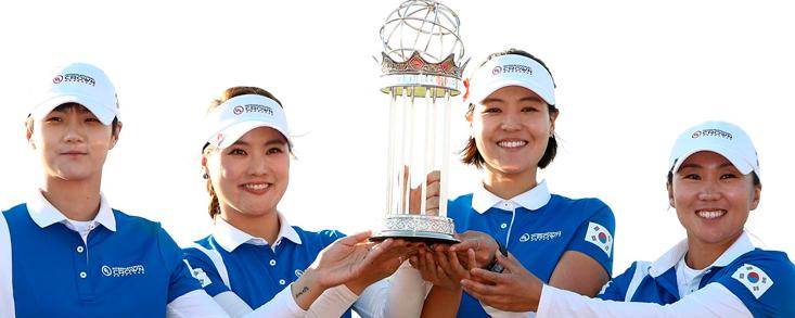 Corea consigue la victoria en casa