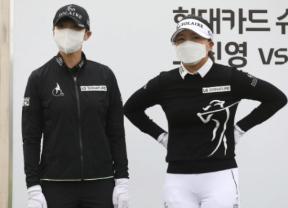 Jin Young Ko y Sung Hyun Park disputan un partido solidario en Corea