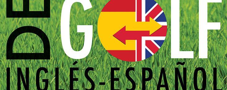 Diccionario de Golf inglés-español