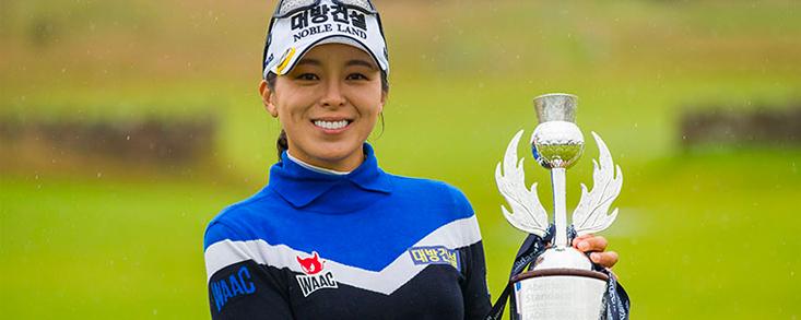 Mi Jung Hur exhibe su autoridad para ganar el ASI Ladies Scottish Open