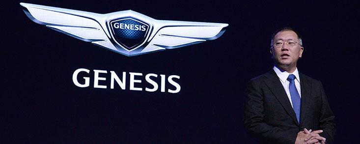 Nueva marca de lujo de Hyundai: Génesis