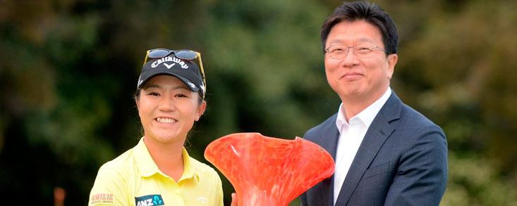 Lydia Ko suma su undécimo triunfo todavía con 18 años