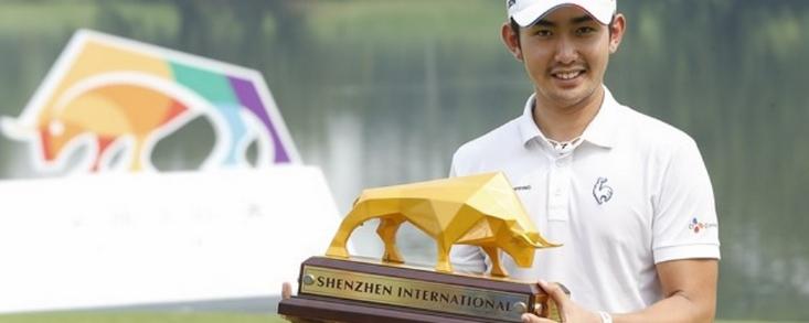 Soomin Lee es el elegido en China