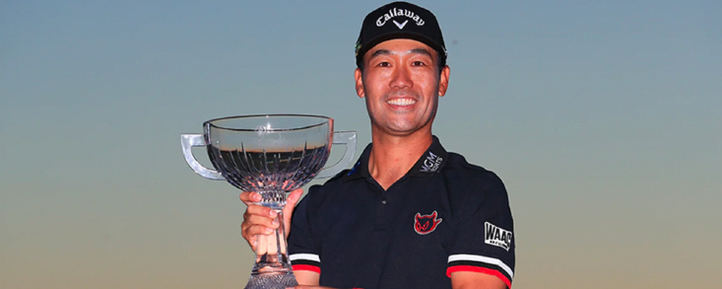 Kevin Na se adjudica el Shriners Hospitals for Children Open