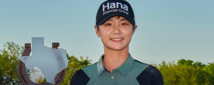 Sungh Hyun Park se impone en una prueba de dos rondas