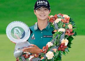 Tercer título de la temporada en el LPGA para Sung Hyun Park